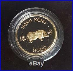 1000 Dollars HONGKONG GOLD COIN 1983 UNC, year of the PIG Zodiac Collection