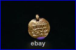 100% Authentic Fine Ancient Islamic Gold Coin with Gold Mount Weighing 0.9 Grams