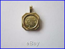 14K Yellow Gold Pendant Three Of Life Israeli Coin Judica NOT SCRAP