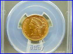 1898 $5 Liberty Gold Half Eagle PCGS MS62 East Coast Coin & Collectables, Inc