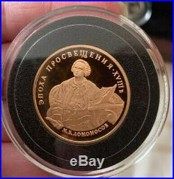 1991 1992 Russia 100 Roubles Michael Lomonoson Gold Coin Democracy Collection