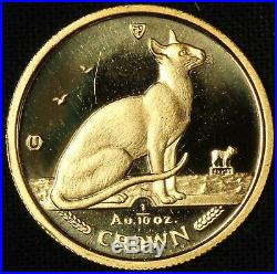 1992 Isle of Man 1/10 Oz Gold Cat Proof Siamese Free Shipping USA