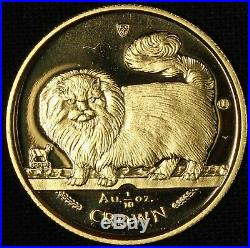 1997 Isle of Man 1/10 Oz Gold Cat Proof Longhaired Smoke Free Shipping USA