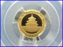 2017 China Panda 50 Yn Gold. 999 PCGS MS69 FS East Coast Coin & Collectables Inc