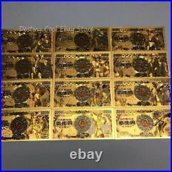 Anime Japan Saint Seiya Gold Yen Memorial Banknote Ticket Commemorative Coin