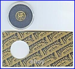 Disney Rarities Mint 1/10 oz 999 Gold SNOW WHITE from 50th Anniv. Series