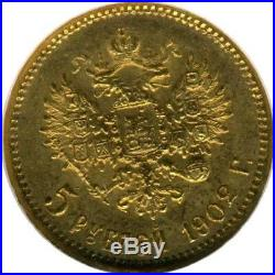 Genuine Gold Ms 66 Russian Rouble Antique Ngc Ruble Coin Imperial Russia Empire