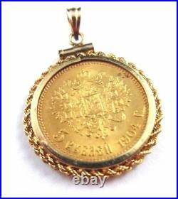 Gold Coin 5 Rouble Pendant Ruble Bezel Original Russian Imperial Antique Russia