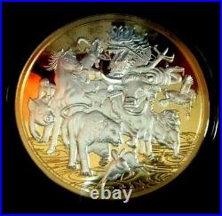 Great Lunar Race 2020 $8 5oz Silver Proof Coin Selectively Gold Plate