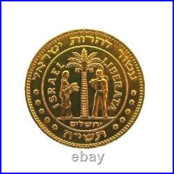ISRAEL LIBERATA 22k Yellow Gold Coin