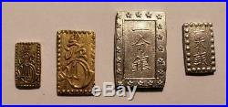Japan 1830-1869 Bu and Shu Gold and Silver 4 Coin Pre-Meji Collection Nice XF