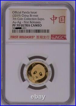 NGC PF70 2019 7th Panda coin collection Expo 3g Gold 1.1g Silver Bimetallic 68pc