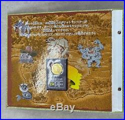 Pokemon Meiji Juice Limited Battle Coin Complete Set Gold Mew & Album
