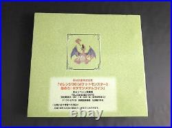 Pokemon Meiji Juice Limited Battle Coin Set No1-150 + Gold Mew & Album Japanese