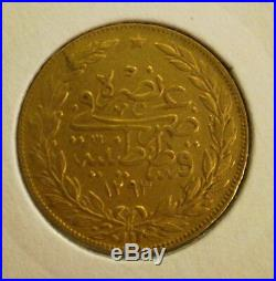 Quick Sale 100 kurush Turkish Gold Coin 22ct 1876 AH1293/yr. 33 rare Collectable