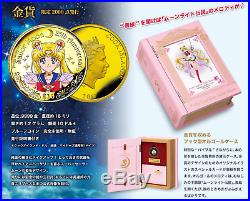 Sailor Moon 25th Anniversary Official Gold Coin Music Box Set 2000 Limited EMS
