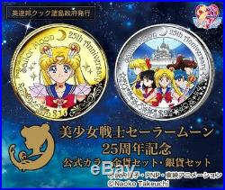 Sailor Moon 25th anniversary Official Gold Coin Music Box set & Silver Coin set