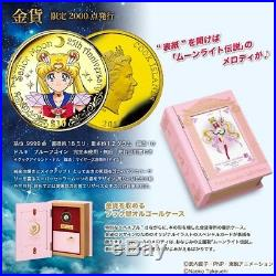 Sailor Moon 25th anniversary official gold coin set music box case limited Japan