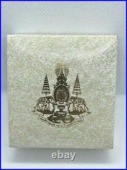 Thai Airways King Bhumibol Adulyade 50th Year Reign Gold Plate Copper Medallion
