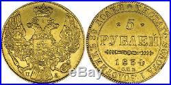 Unique 1834 Gold Coin 5 Rouble Grade Pcgs Ruble Russian Imperial Antique Russia