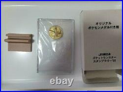 Very Rare! Pokemon Lugia Coin Medal 1999 JR East Stamp Rally Trophy Gold NEW